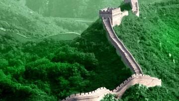 تصاویری متفاوت از زیبایی های دیوار چین / فیلم
