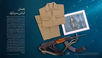تصویری دیده نشده از لباس نظامی و اسلحهی شخصی رهبر انقلاب در دوران دفاع مقدس
