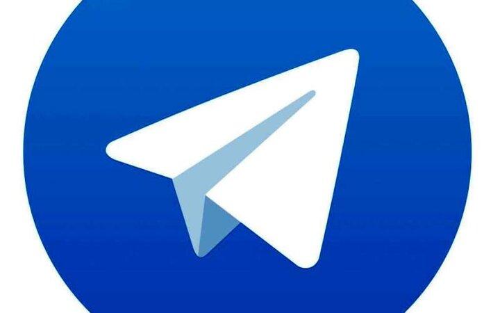 آپدیت جدید تلگرام از راه رسید / با امکانات جذاب تلگرام جدید آشنا شوید