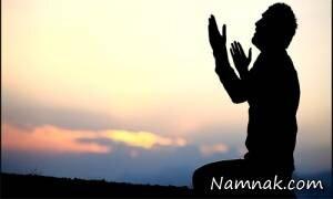 متن و ترجمه دعای توبه و استغفار