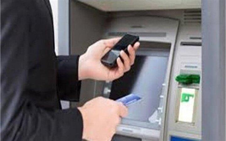 جزییات محدودیت جدید بانک مرکزی برای کارت به کارت