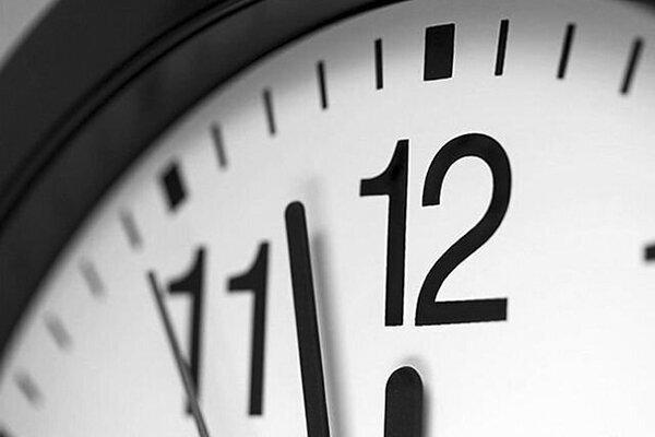 زمان دقیق تغییر ساعت رسمی کشور اعلام شد