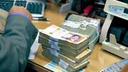 وام ۱۰۰ میلیون تومانی بانک مسکن به چه کسانی تعلق میگیرد؟