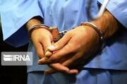 بازداشت کلاهبردار اینترنتی ترکیهنشین در بوشهر