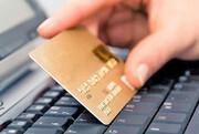 دستور تازه رییس بانک مرکزی درباره محدودیت تراکنشهای کارت به کارت