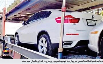 احتمال ورود خودروسازان ایرانی به واردات خودرو چقدر است؟
