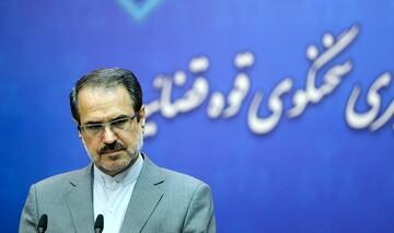 ماجرای کلاهبرداری ۲۰۰ میلیارد تومانی در ایران با ارزهای دیجیتالی / فیلم