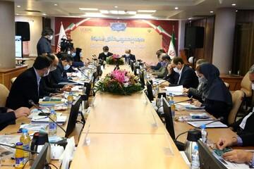 تصویب صورت های مالی ایمیدرو در مجمع عمومی سالانه