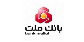 درخواست مدیرعامل جدید بانک ملت برای عدم ارسال گل و درج آگهی تبریک در رسانهها