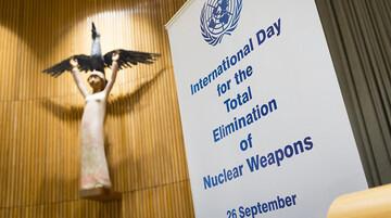 روز جهانی حذف کامل سلاحهای هستهای