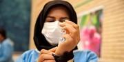 قیمت واکسن آنفولانزا چند؟ / واکسن آنفولانزا برای چه کسانی رایگان تزریق میشود؟