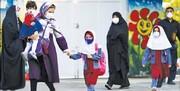 آموزش و پرورش: دانشآموزان زیر ۱۲ سال واکسینه نمیشوند