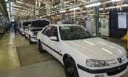 ریزش ۱۰ درصدی قیمت خودرو در بازار / هایما S۷ توربو به ۷۳۰ میلیون تومان رسید