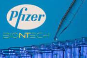 آمریکا رسما مجوز واکسن تقویتی فایزر صادر کرد