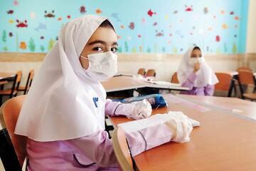 زمان بازگشایی حضوری مدارس بالای ۳۰۰ دانش آموز