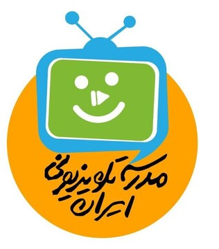 آغاز پخش فصل جدید مدرسه تلویزیونی ایران از شنبه