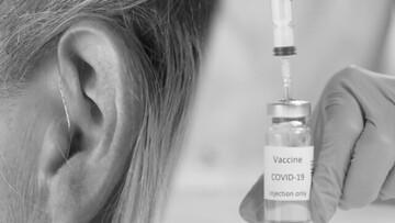 وزوز گوش هم از عوارض تزریق واکسن کرونا است؟
