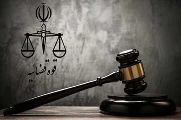 رسیدگی به ادعای آزار یک زن در قبرستان در دادگاه