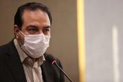 میزان خرید واکسن فایزر توسط ایران مشخص شد / فیلم