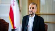 ایران آماده است به زودی مذاکرات احیای برجام را از سر بگیرد