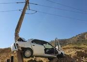 برخورد وحشتناک خودرو سمند با تیر برق!