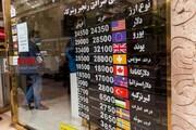 پیشبینی قیمت دلار در پاییز ۱۴۰۰؛ دلار ارزان میشود؟