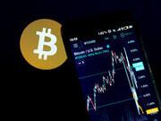 قیمت ارزهای دیجیتالی ۳ مهر ۱۴۰۰ / بیت کوین باز هم نزولی شد