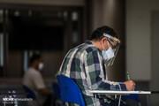 انتشار کلید و نتایج نهایی آزمون های جامع علوم پزشکی