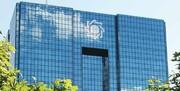 مجوز برگزاری مجمع بانک پارسیان از سوی بانک مرکزی صادر شد
