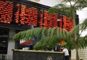 گزارش بورس ۴ مهر ۱۴۰۰ / شاخص کل امروز چقدر رشد کرد؟