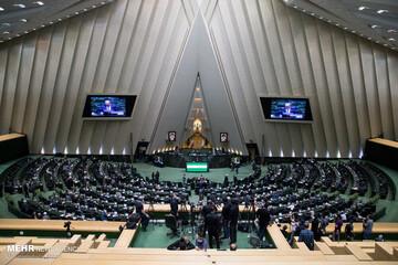 جلسات علنی مجلس هفته آینده روزهای یکشنبه و دوشنبه برگزار میشود