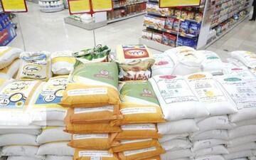توزیع یارانه برنج آغاز شد / جزییات