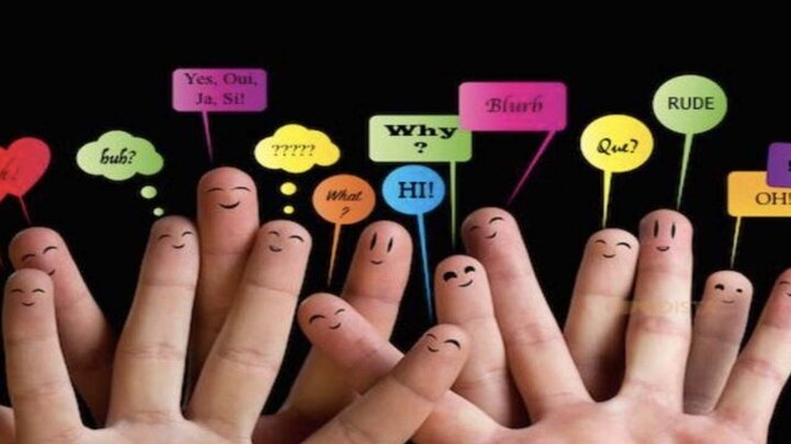 شخصیت شناسی از روی تصاویر | دیدن این تصویر نوع شخصیت شما را مشخص میکند!