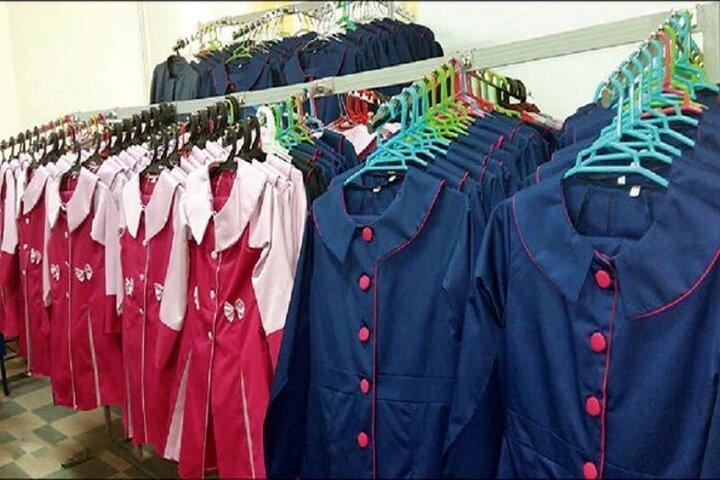 قیمت لباس فرم مدرسه دوره ابتدایی و متوسطه در سال ۱۴۰۰
