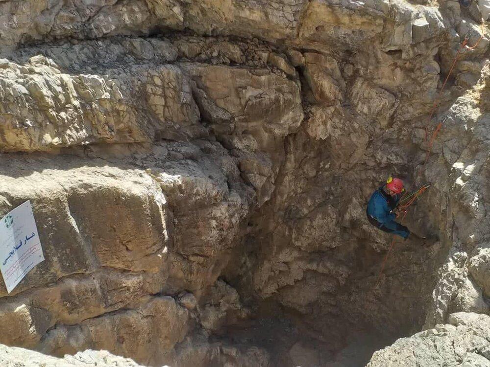 عمیق ترین غار ایران