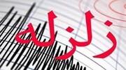 زلزله بزرگ فاریاب کرمان را لرزاند