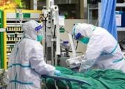 آیا پرستاران سهمی از واکسن فایزر خواهند داشت؟
