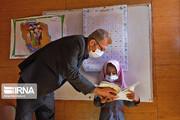 لایحه «رتبه بندی معلمان» به صحن علنی مجلس میرود / حقوق و مزایای معلمان چه تغییری میکند؟