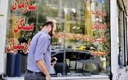 اعداد عجیب رقم اجاره مسکن در تهران؛ افزایش ۳۰ تا ۵۰ درصدی قیمت ظرف یک ماه!