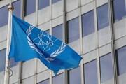 ممانعت ایران از ورود بازرسان آژانس به تاسیسات هستهای کرج