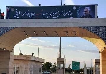 گیتهای بیماریابی در مرز مهران فعال شد / از افراد مشکوک تست گرفته میشود