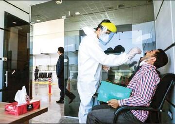 خبر بد برای واکسن نزدهها؛ باید به صورت مرتب و هزینه شخصی تست PCR بدهید