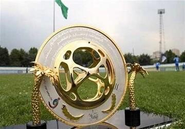 زمان قرعهکشی مرحله اول جام حذفی مشخص شد