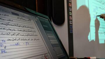 به معلمان چند گیگ اینترنت رایگان داده میشود؟