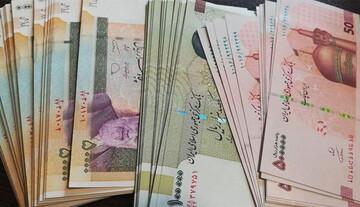 جزئیات پرداخت یارانه جدید به زنان سرپرست خانوار
