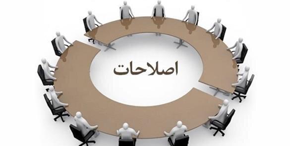 چرا جبهه اصلاحات پذیرای اصولگرایان است؟