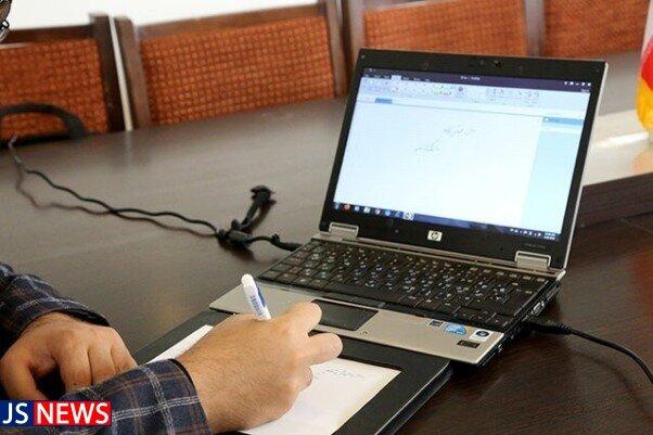 علت کاهش حجم اینترنت رایگان دانشجویی چیست؟