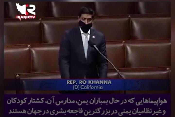 درخواست توقف حمایتهای نظامی و غیرنظامی از عربستان در کنگره آمریکا /فیلم