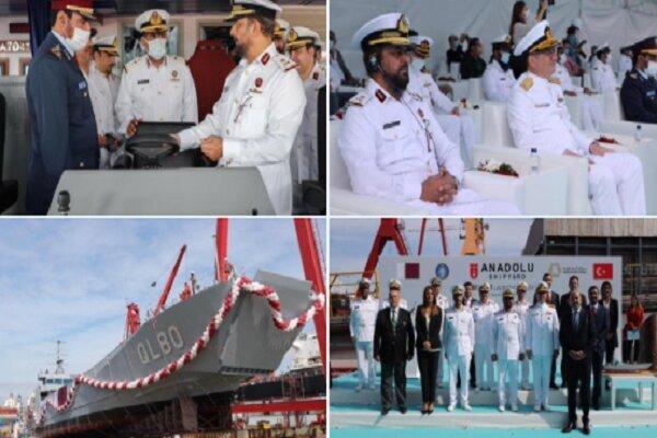 رونمایی از کشتی جنگی قطری در ترکیه