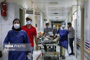 ۲۸۹ فوتی و شناسایی ۱۴۴۷۰ بیمار جدید کرونا / ۶۲۰۹ نفر در ICU بستری هستند
